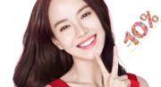 Летний скидки на корейскую косметику