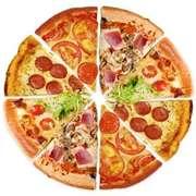 Пицца на Майкудуке От 4хпицц доставка бесплатная